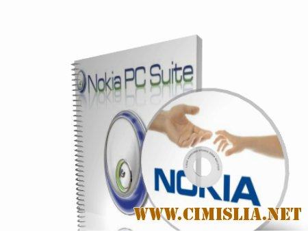Pc Suite Nokia Руководство - фото 9