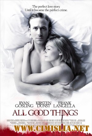 All Good Things [2010 / DVDRip]