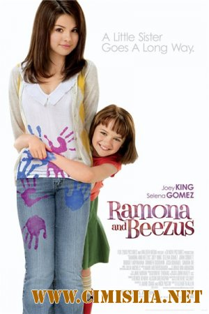 Рамона и Бизус / Ramona and Beezus [2010 / HDRip]