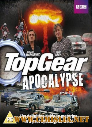 Top Gear Apocalypse [2010 / DVDRip]