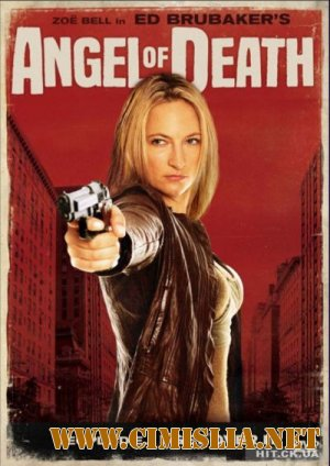 Ангел смерти / Angel of Death [2009 / DVDRip]