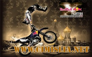 Мотофристайл. Мировая серия. Москва / Red Bull X-Fighters World Tour [2010 / SatRip]