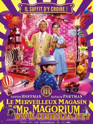 Лавка чудес / Mr. Magoriums Wonder Emporium [2007 / DVDRip]