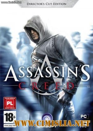 Assassin's Creed Director's Cut Edition [2008 / RUS / RePack]