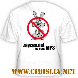TOP 100 Зайцев от 6 апреля [2011 / MP3 / 112-320]