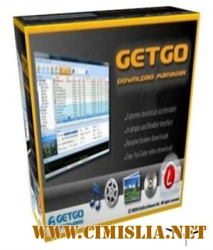 GetGo Download Manager 4.7.2.1004 [2011]