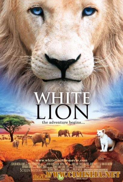 Белый лев / White Lion [2010 / BDRip]