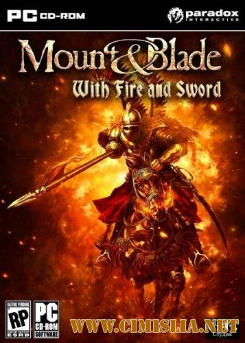 Mount & Blade: With Fire & Sword [2011 / ENG]