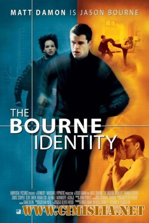 ������������� ����� / The Bourne Identity [2002 / HDRip]