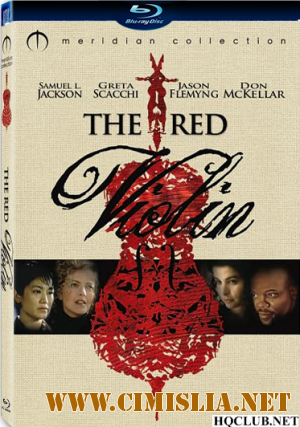 Красная скрипка / The Red Violin / Le violon rouge [1998 / BDRip]
