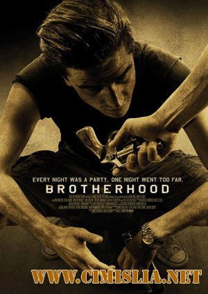Братство / Brotherhood [2010 / DVDRip]