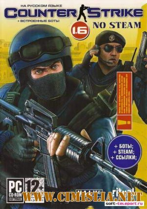 Counter-Strike 1.6 / Counter Strike 1.6 [2003-2011 / ENG]