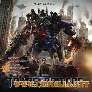 OST - Transformers 3: Dark Of The Moon [2011 / MP3 / 320]