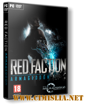 Red Faction: Armageddon [Repack] [2011 / RUS]