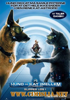 Кошки против собак: Месть Китти Галор 3D / Cats & Dogs: The Revenge of Kitty Galore 3D [Анаглиф] [2010 / DVDRip]