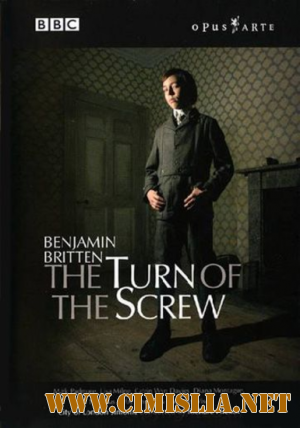 Поворот винта / The Turn of the Screw [2009 / DVDRip]