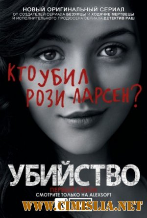 Убийство / The Killing [1-13 series / 2011 / HDTVRip]