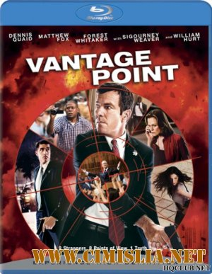 Точка обстрела / Vantage Point [2008 / BDRip]