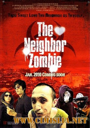 Зомби по соседству / The Neighbor Zombie / Yieutjib jombi [2010 / DVDRip]