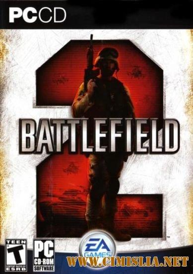 Battlefield 2 [полный комплект файлов для онлайн игры на серверах.