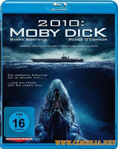 Моби Дик: Охота на монстра / Moby Dick [2010 / HDRip]