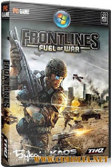 Frontlines: Fuel of War [Repack] [2008 / RUS]
