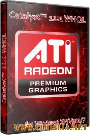 AMD Catalyst 11.10 preview 3 [2011 / MULTI]