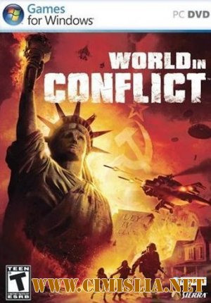 World in Conflict / Мировой конфликт [2007 / RUS / ENG]