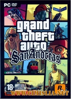 Grand Theft Auto San Andreas: New modes All only [Repack] [2011 / RUS / ENG]