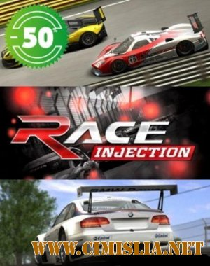 RACE Injection [2011 / ENG / RUS]