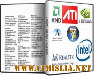 Windows 7 Drivers [x32/x64] [10.06.2012 / MULTI / ENG / RUS]