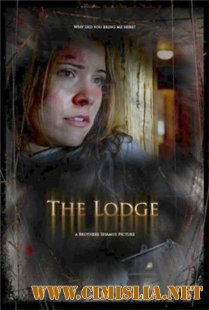 Ранчо / The Lodge [2008 / DVDRip]