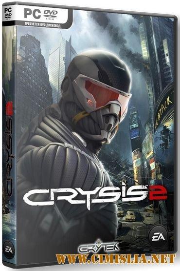 Скачать Работающий кряк для Crysis 2. Работающий кряк для Crysis 2