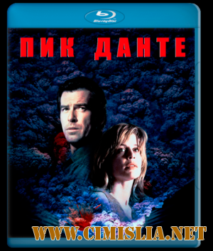 Пик Данте / Dante's Peak [1997 / BDRip]