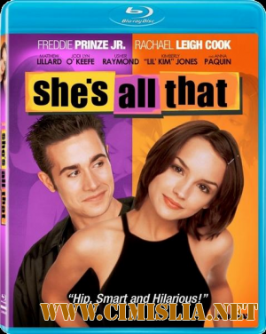 Это все она / She's All That [1999 / BDRip]