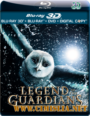 Легенды ночных стражей 3D / Legend of the Guardians: The Owls of Ga'Hoole 3D [2010 / BDRip]