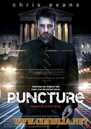 Прокол / Puncture [2011 / HDRip]