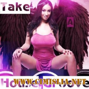 Take A House Groove [2012 / MP3 / 320 kb]