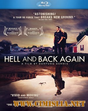 В ад и обратно / Hell and Back Again [2011 / HDRip]