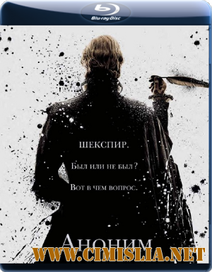 Аноним / Anonymous [2011 / BDRip]