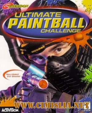 Ultimate Paintball Challenge  [2001 / RUS]