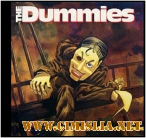 The Dummies & Jim Lea(ex.Slade) – A Day In The Life Of The Dummies [1991 / MP3 / 320 kb]