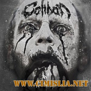 Caliban - I Am Nemesis (Deluxe Edition) [2012 / MP3 / 320 kb]
