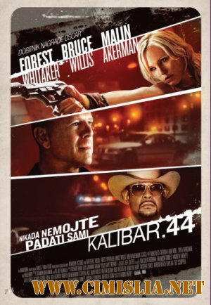 Уловка .44 / Catch .44 [2011 / HDRip | Лицензия]