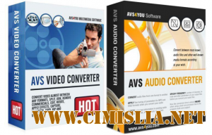 AVS Video Converter 8.1.2.510 + AVS Audio Converter 7.0.3.485 [Portable + Unattended] [2011 / ENG / RUS]