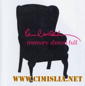 Paul McCartney - Memory Almost Full [2007 / MP3 / 320 kb]