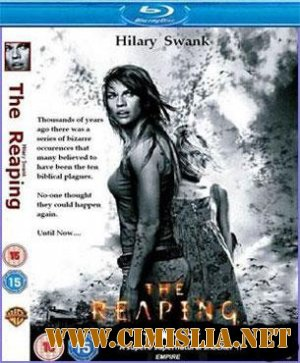 Жатва / The Reaping [2007 / HDRip]