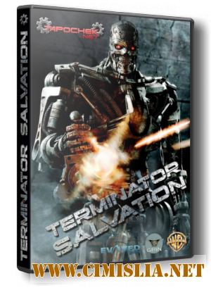 Terminator Salvation The Video Game [RePack] [2009 / RUS / ENG]