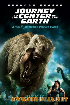 Путешествие к центру Земли 3D / Journey to the Center of the Earth 3D [2008 / DVDRip]