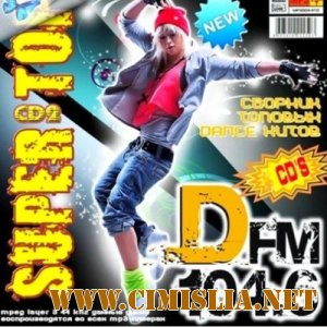 Club Super Top DFM [CD2] [2012 / MP3 / 320 kb]